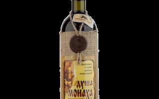 Вино Душа монаха