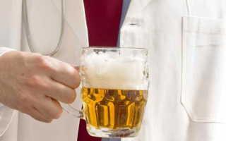 Как сделать теплое пиво от кашля