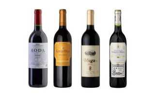 Вино Риоха и его особенности