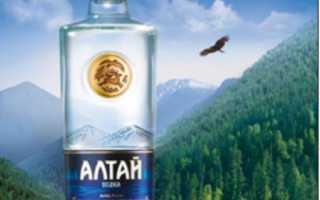 Водка Алтай