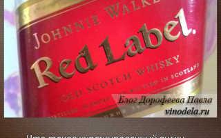 Что такое купажированный виски