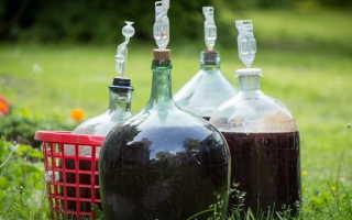 Домашнее вино получилось слишком сладкое: что надо делать