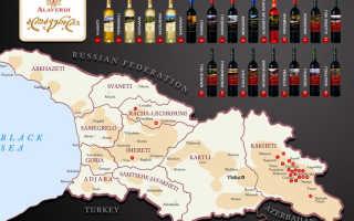 Грузинское вино: виды 10 популярных марок достойных покупки