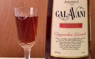 Обзор коньяка Галавани – особенности его разновидностей