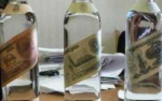 Разновидности водки: дегустационные характеристики
