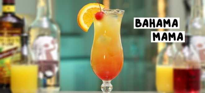 Рецепт приготовления коктейля Багама Мама