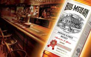 Виски Bill McLean (Билл Маклин) и его особенности
