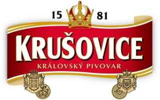 Пиво «Крушовице»: традиции, история и особенности