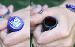 Способы открывания пива без открывашки