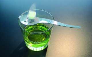 Как и с чем пьют абсент – правила употребления напитка