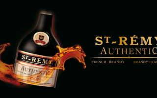 Обзор коньяка St. Remy VSOP и его характеристика