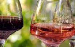 Вина Прованса (Provence wine): розовые, красные, белые