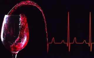 Как действует вино на сосуды: сужает или расширяет?