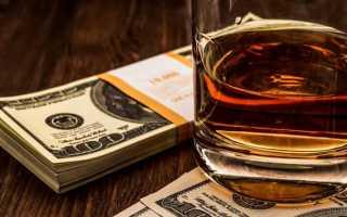 Дорогие алкогольные напитки и их особенности