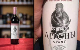 Апсны вино: обзор напитка