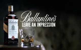 Виски Ballantine – s (Баллантайнс) и его особенности