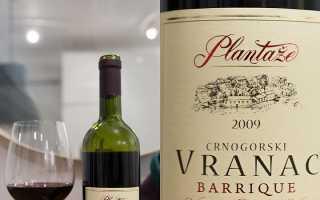 Классическое вино Черногории вранац: как делают, качества и цена