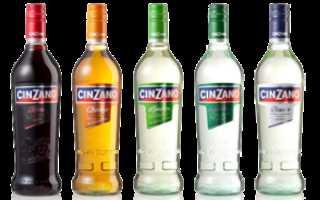 Вино Cinzano: итальянские вермуты Чинзано на любой вкус