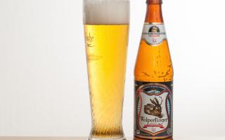 Обзор пива Халзан – характеристика и особенности