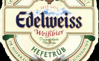 Пиво Эдельвейс