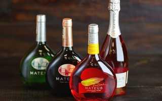Матеуш вино: история, особенности как пить