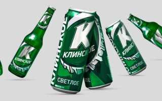 Клинское пиво и его особенности