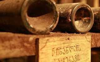 Вино «Саперави»