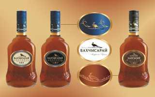 Обзор коньяка Бахчисарай – полное описание