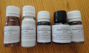 Ароматизаторы для самогона: виды вкусовых добавок и правила их применения