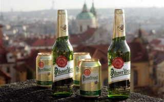 Пиво Пилснер Урквел (Pilsner Urquell)